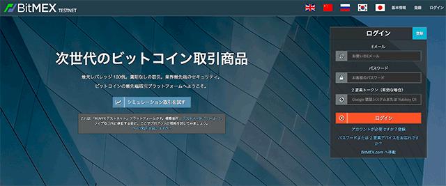BitMexのBotをVisual Studio+Pythonで開発する その2 ...